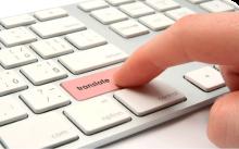 Как заработать деньги в интернете на переводах текстов