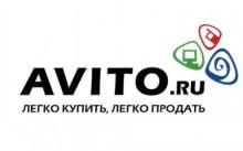 Логотип авито