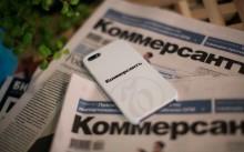 Поиск объявления о несостоятельности на сайте газеты Коммерсант