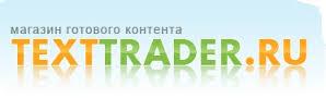 Логотип сайта Texttrader