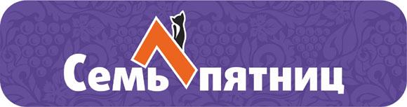 Логотип семь пятниц