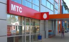 Покупка франшизы на открытие салона связи МТС