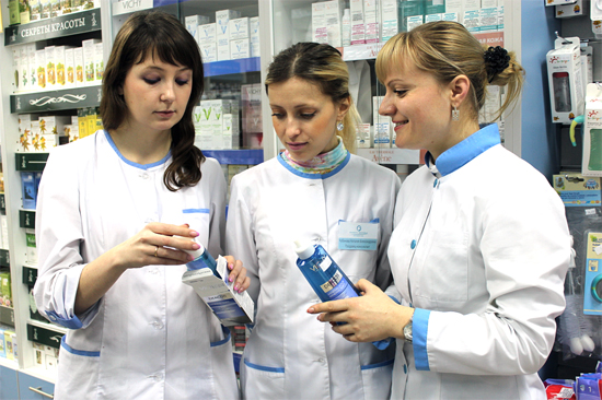 Рабочий персонал аптеки