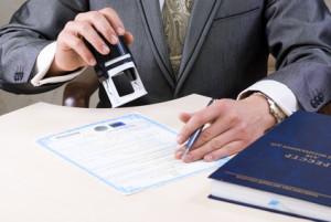 Регистрация документа