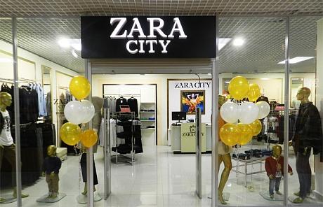 Зара Сити