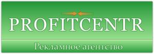 Логотип сайта Profitcentr