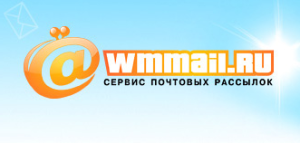 Логотип сайта Wmmail