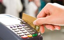 Процедура оплаты банковской картой с помощью терминала