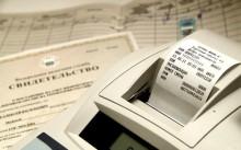 Как зарегистрировать кассовый аппарат в налоговой инспекции