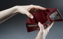 Процедура банкротства физического лица — как объявить себя банкротом?