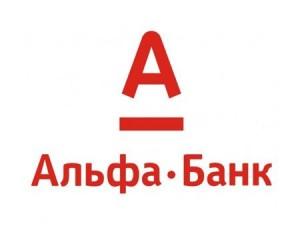 """Логотип """"Альфа-банк"""""""