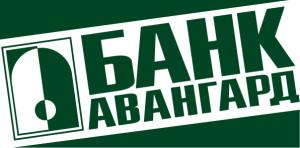 "Логотип ""Банк-Авангард"""