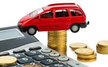 Как можно узнать задолженность по налогу на транспорт?