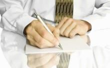 Претензия о взыскании задолженности: образец и правила составления