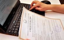 Как восстановить ИНН при утере: процедура повторного получения документа