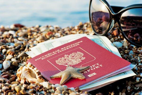 Выезд за границу: как проверить, нет ли запрета