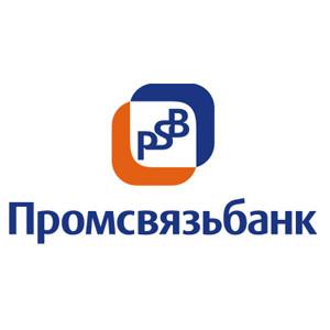 """Логотип банка """"Промсвязь"""""""