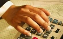 Мероприятия по снижению дебиторской задолженности