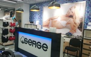 Магазин нижнего белья Serge