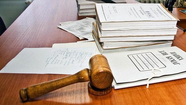 Рабочий стол судьи
