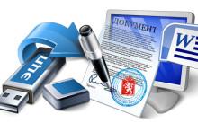 Порядок получения ЭЦП для юридических лиц