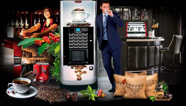 Мужчина и женщина возле кофейного автомата