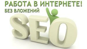 Логотип сайта Seofast