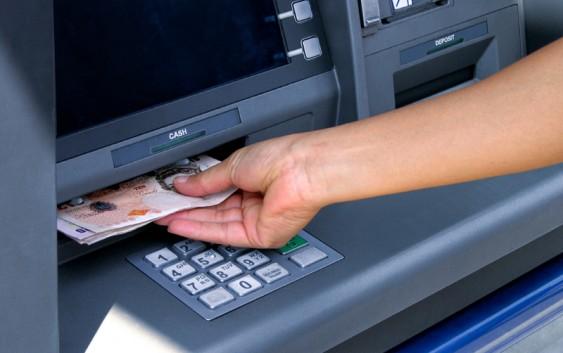 Деньги с банкомата
