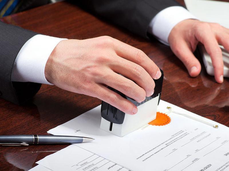 Постановка печати на документе