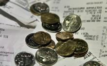 Чеки и монетки