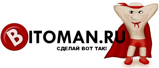 Логотип файлообменника Bitoman