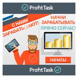 Рекламная фотография сайта ProftiTask
