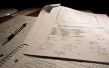 Расчет балансовой прибыли на листе бумаги