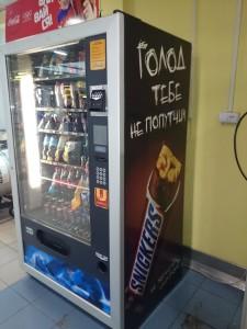 """Вендинговый автомат """"Snickers"""""""
