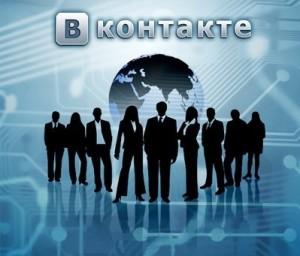 """Люди и логотип """"Вконтакте"""""""