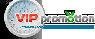 Логотип сайта VIP promotion