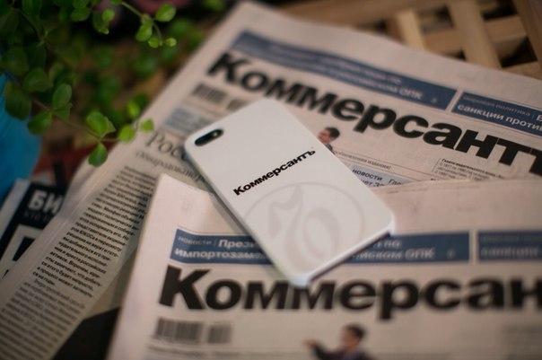 публикация о банкротстве должника в газете коммерсантъ