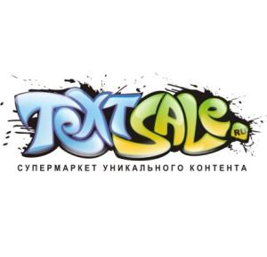 Логотип Textsale