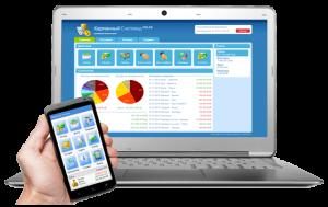 Сайт бухгалтерии онлайн