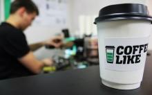 Чашечка кофе - Coffe Like