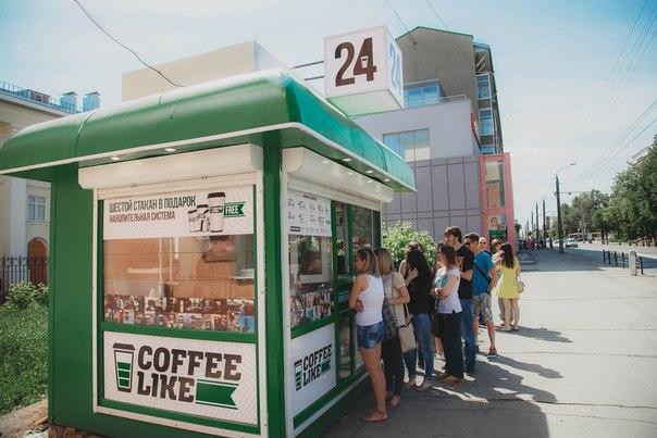Кофе на вынос - Кофе лайк