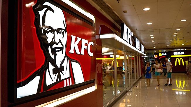 Ресторан KFC внутри торгового центра