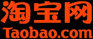 Сайт Taobao - это большой рынок продавцов Китая и там можно найти абсолютно любой товар по очень низким ценам.