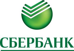 """Логотип """"Сбербанк"""""""