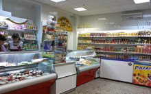 Магазин продуктов в маленьком городе