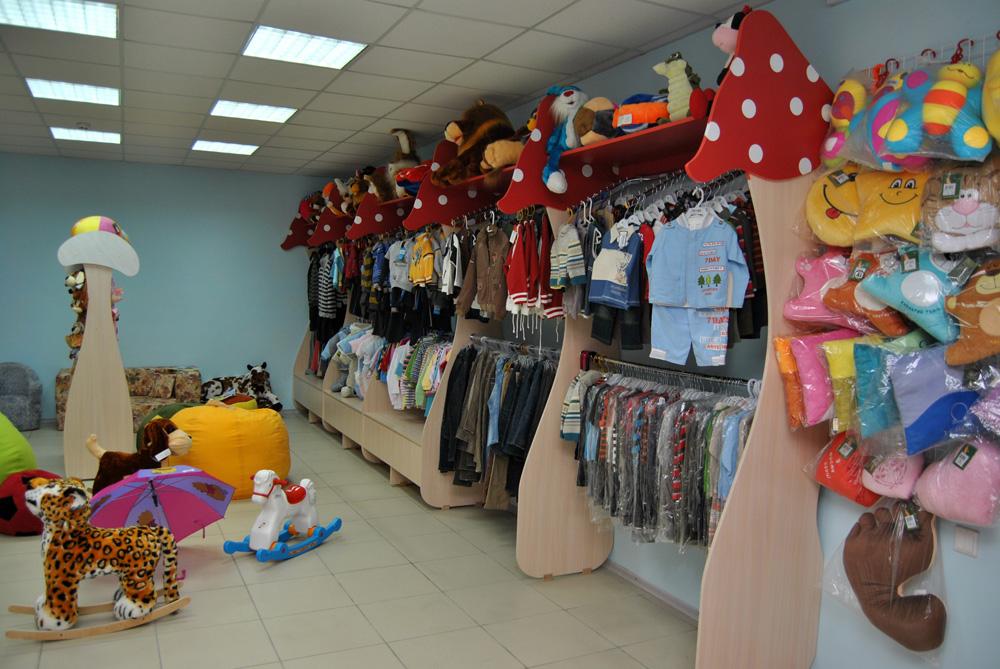 Магазин с детской одеждой