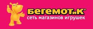 "Логотип магазина ""Бегемотик"""
