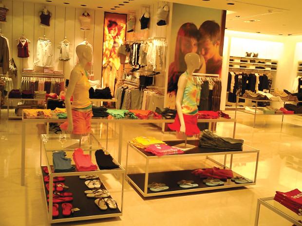 Магазин по продаже одежды