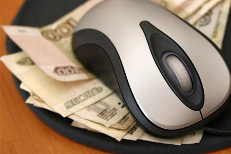 Компьютерная мышь и деньги