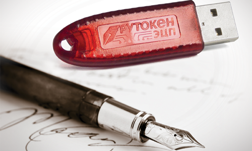 Ручка и Рутокен на листе бумаги